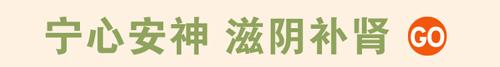 长夏健康之星—首乌阿胶套餐糊